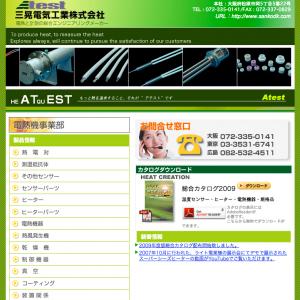 三晃電気工業株式会社